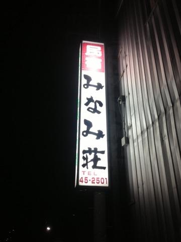 133b4d89.jpg