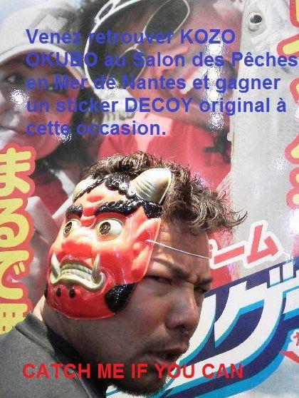 OKUBOB