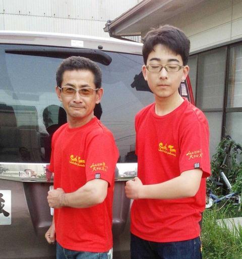 名古屋まっちゃん親子01