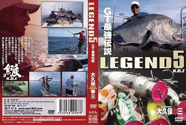 legend5