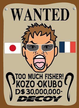 OKUBO C