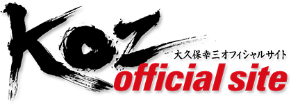 logo-koz3
